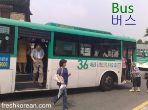 KoreanBus